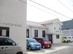 日本キリスト教団 御坊はこぶね教会