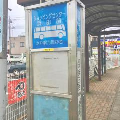 「ショッピングセンター浜田前」バス停留所