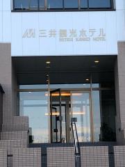 三井観光ホテル
