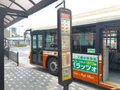 「金町駅」バス停留所