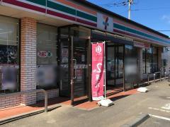 セブンイレブン 鉾田梶山店
