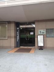 東京医療専門学校柔道整復科附属施術所