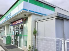 ファミリーマート 羽鳥五丁目店