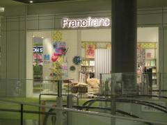 Francfranc mozoワンダーシティ店