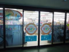 ザ・ダイソー 秋田市民市場店