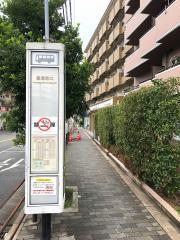 「桑津南口」バス停留所