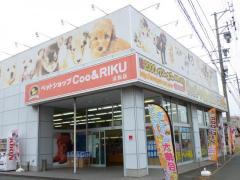 ペットショップCoo&RIKU 浜松店