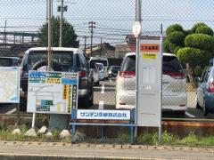「三井金属前」バス停留所
