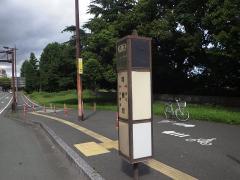 「河原町(3号線・川尻線)」バス停留所