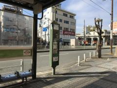 「地下鉄玉川」バス停留所