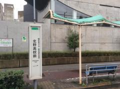 「北野高校前」バス停留所
