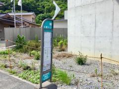「五橋入口」バス停留所