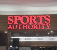スポーツオーソリティ 札幌平岡店