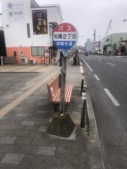 「松橋2丁目」バス停留所