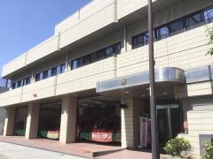 志村消防署