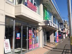 AOKI 京都四条西院店