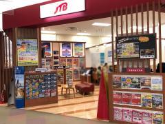 JTB蘇我アリオ店