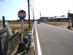 「平山(日南市)」バス停留所