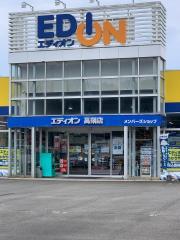 エディオン 高鍋店