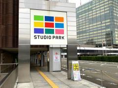 「NHKスタジオパーク」バス停留所