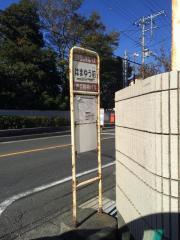 「はまゆう前」バス停留所