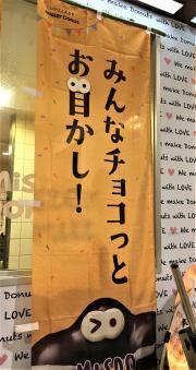 猪名川 国際 天気