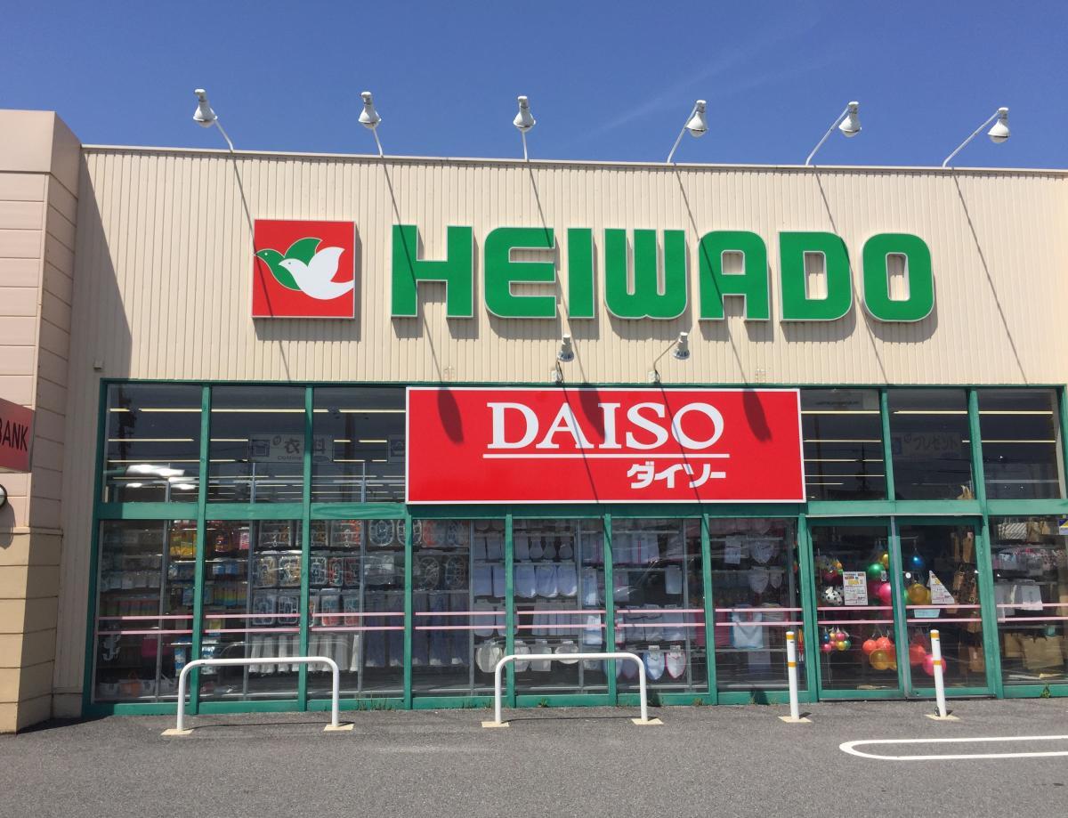 ザ・ダイソー平和堂 穂積店