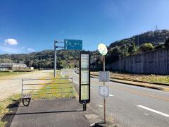 「八代」バス停留所