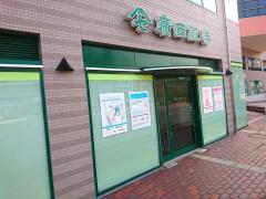 廣田証券株式会社 ウッディタウン営業所