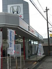 Honda Cars北陸魚津吉島店
