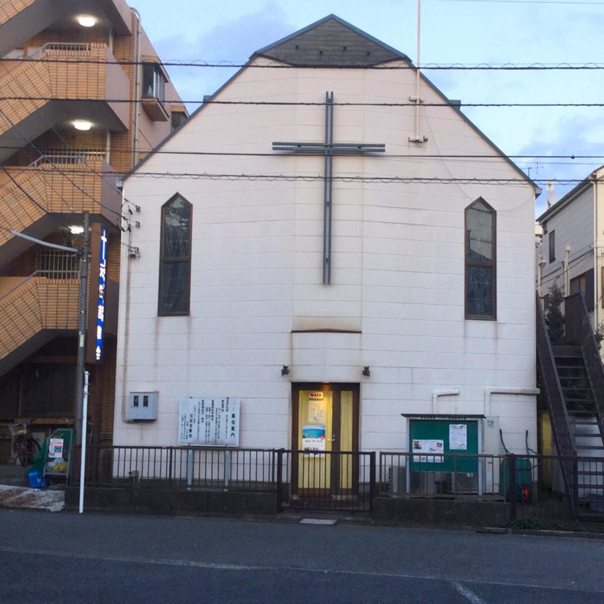 元住吉教会