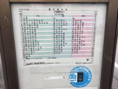 「三橋六丁目」バス停留所