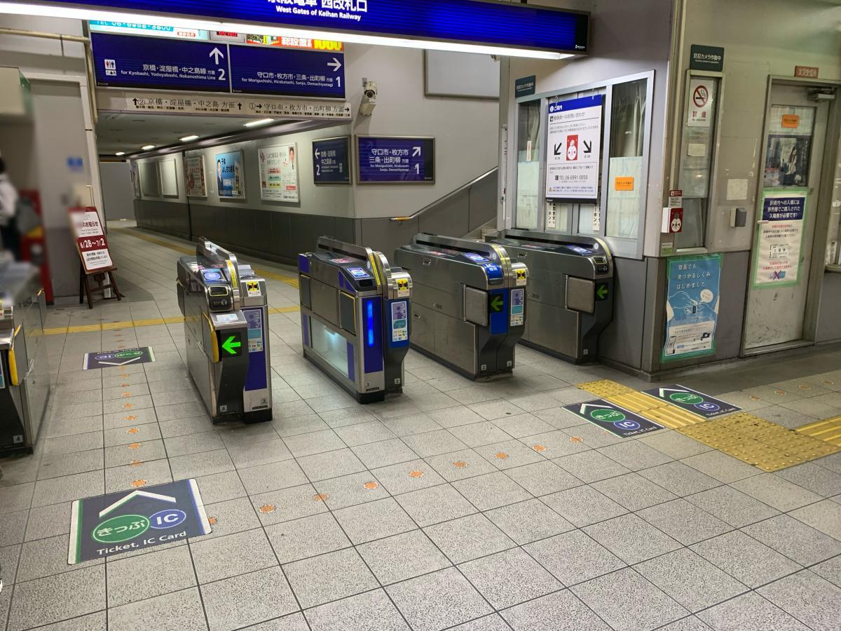 京阪電車 千林駅