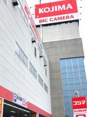 コジマ×ビックカメラ 小山店