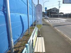 「元木」バス停留所