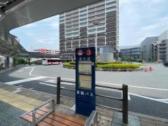 「大日駅」バス停留所