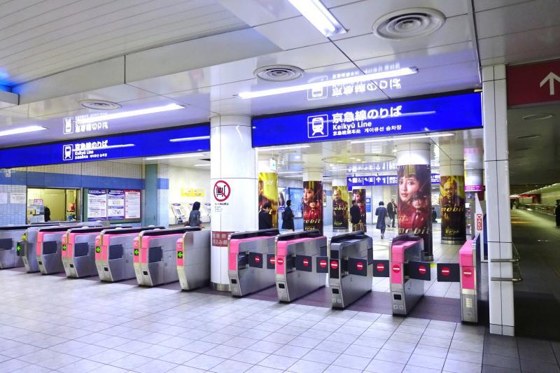 ターミナル 国内線 羽田 空港