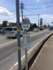 「工業団地北」バス停留所