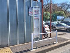 「伊奈平公園」バス停留所