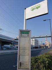 「西住之江」バス停留所