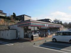 セブンイレブン 豊田市中山インター店