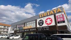 TSUTAYA防府店