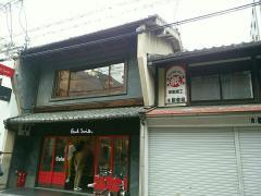 ポールスミス 京都三条店