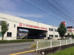 九州日野自動車日田支店