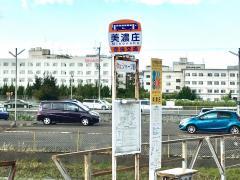 「美濃庄」バス停留所
