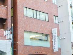 東京医療専門学校 代々木校舎