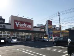 V・drug 大島店