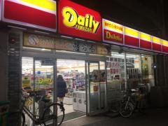 デイリーヤマザキ 近鉄北田辺駅前店