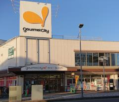 グルメシティ大根店