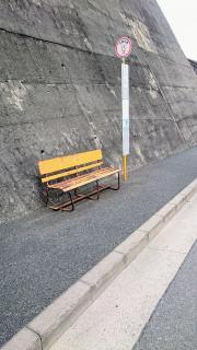 「毘沙門台下」バス停留所